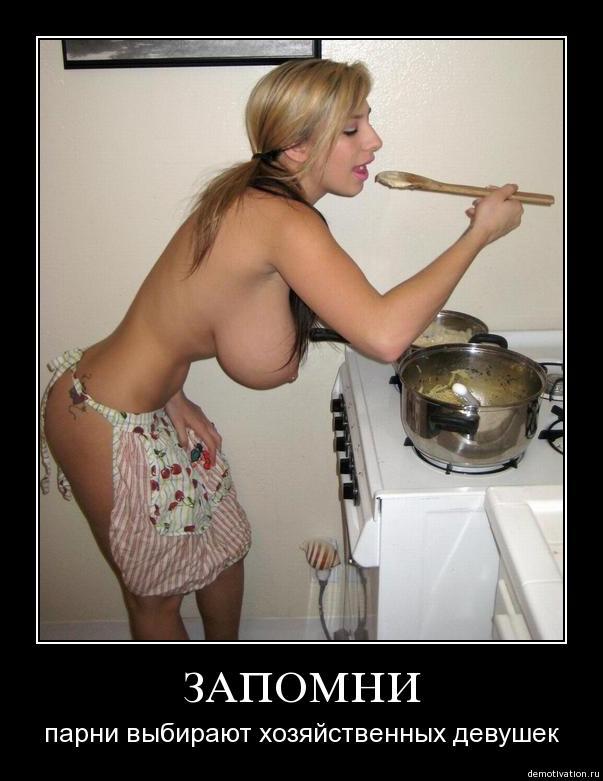 украина порно издевательства