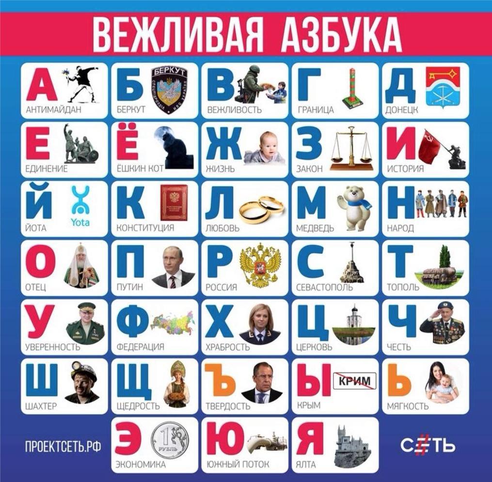 Скачать Бесплатно Игру Азбука Бесплатно - фото 4